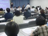 県との懇談会